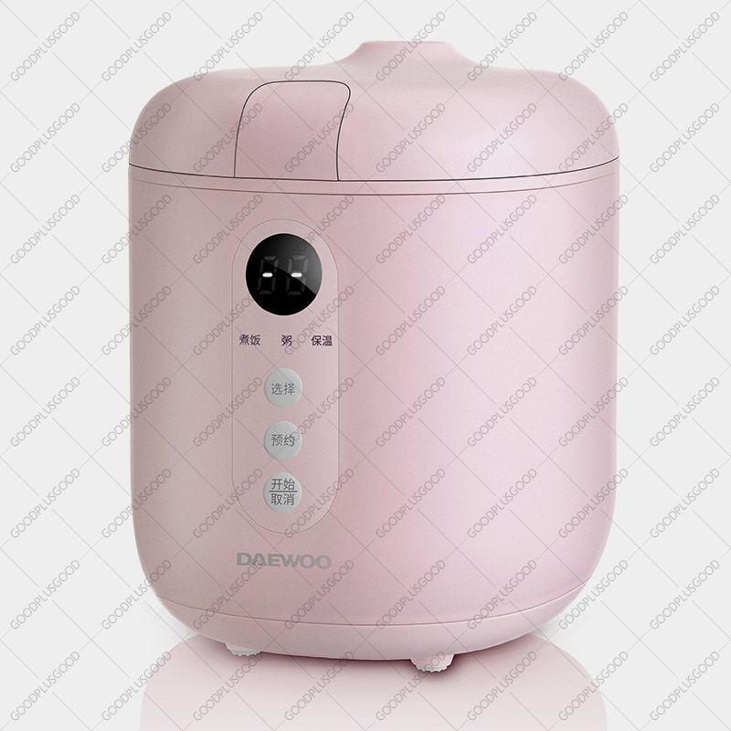 FB08 Mini Rice Cooker